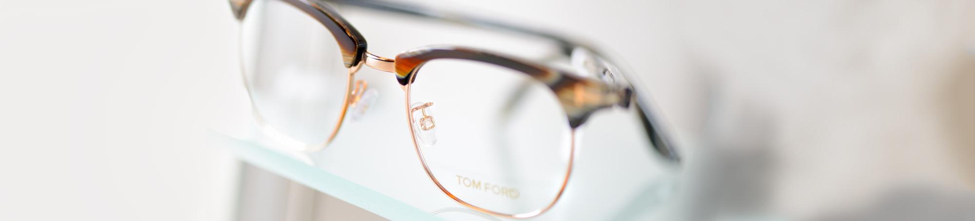 HomePage_Slideshow_Glasses1